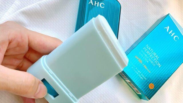 AHC 日焼け止めスティック使い方を説明する画像